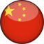Obozy językowe w Chinach