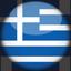 Obozy językowe w Grecji