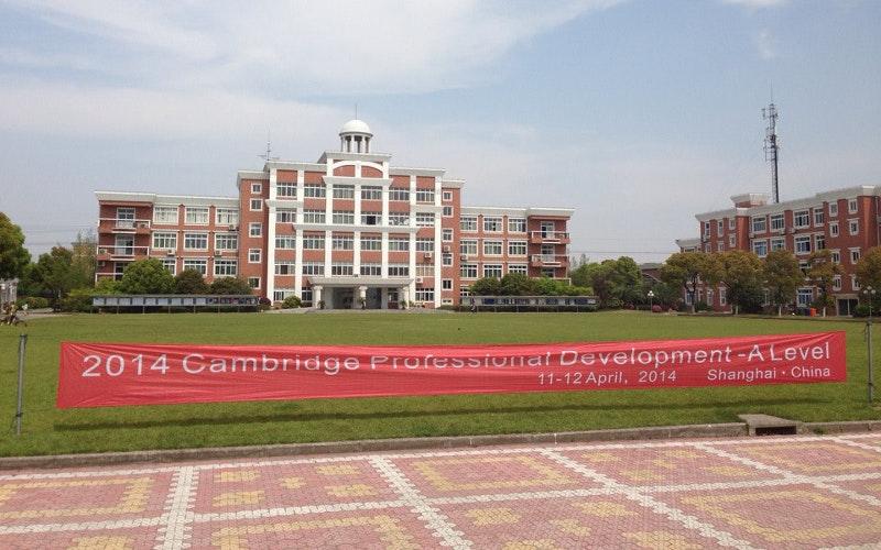 Kampus Ulink College w Szanghaju w Chinach