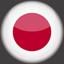 Obozy językowe w Japonii