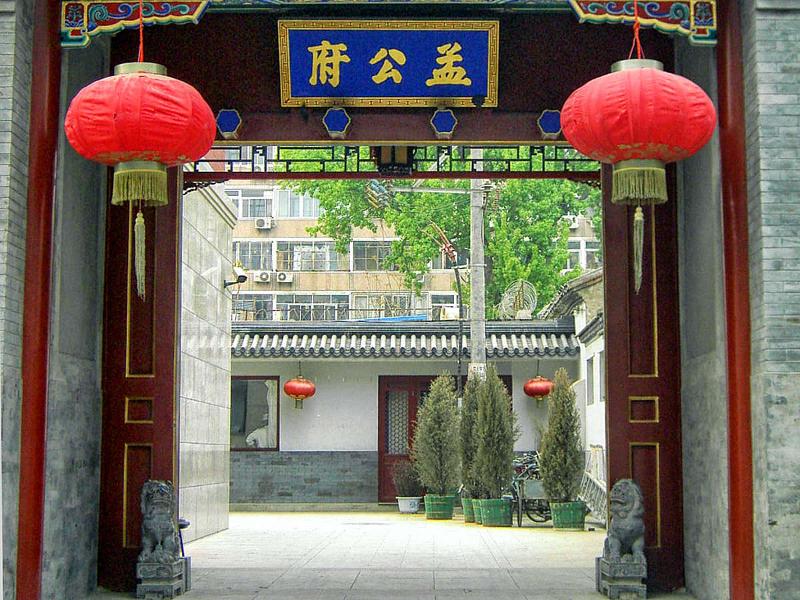 Zakwaterowanie na obozie językowym Pekin Chiny