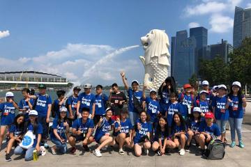 Singapur (10-18 lat)